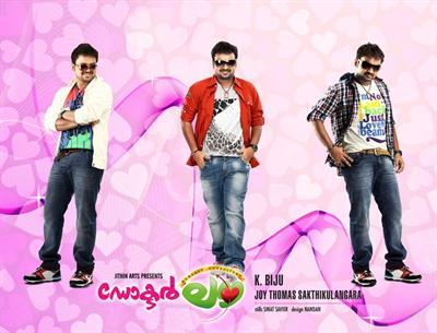 aadu malayalam movie songs mp3 download 320kbps