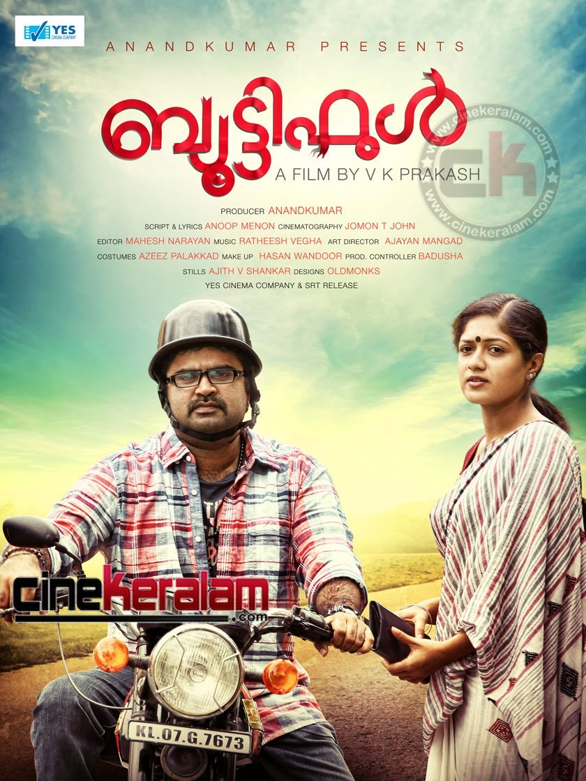 malayalam movie online download sites