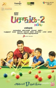 Pasanga 2 (2015) Tamil Movie | Chathanonline