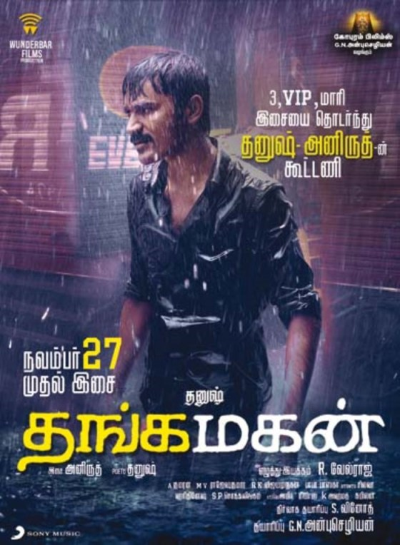 Actor Dhanush's Thanga Magan Movie Posters