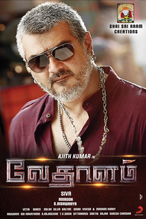 vedalam_tamil_chathanonline